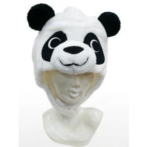 動物園の人気者、すっぽりかぶれるパンダさんの変装キャップです。パーティ・イベント、文化祭・学園祭・お...