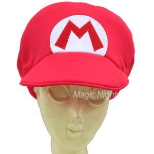 マリオ 帽子 着ぐるみキャップ スーパーマリオ かぶりもの グッズ magicnight