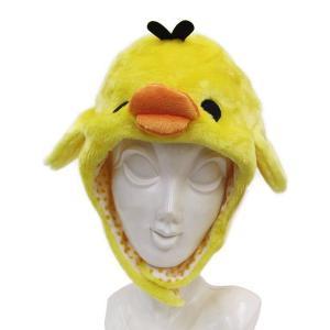 キイロイトリ 着ぐるみキャップ かぶりもの 帽子 magicnight
