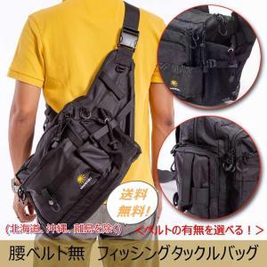 フィッシングバッグ ベルト無し 黒 A4楽々収納の撥水多機能タックルバッグ  ランガンバッグ