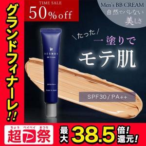 BB クリーム メンズ ファンデーション REGNOS レグノス 30g コスメ ニキビ跡 コンシー...