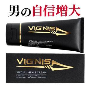 シトルリン アルギニン ボディクリーム コンプレックス 高品質 国内生産 日本製 男性用 VIGNI...