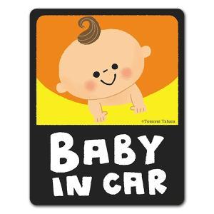 車ステッカー 赤ちゃん笑顔 のぞきこみ BABY IN CAR ベビーインカー ベイビーインカー 車...