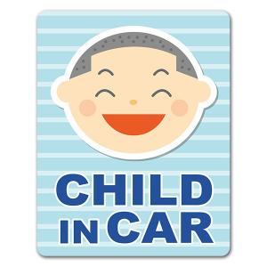【車ステッカー】男の子笑顔 坊主頭【CHILD IN CAR】チャイルドインカー 車マグネットステッ...