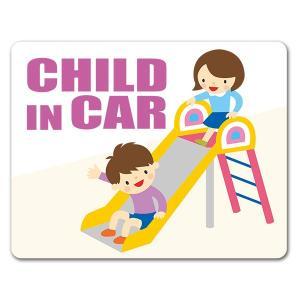 【車ステッカー】男の子と女の子 すべり台【CHILD IN CAR】チャイルドインカー 車マグネット...