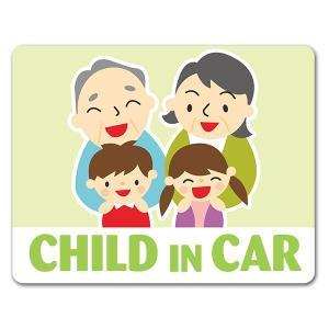 【車ステッカー】おじいちゃんとおばあちゃんと男の子と女の子【CHILD IN CAR】チャイルドイン...