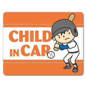 【車ステッカー】野球 右バッターの男の子【CHILD IN CAR】チャイルドインカー 車マグネット...