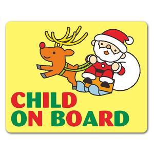 【車ステッカー】男の子着ぐるみ サンタクロース【CHILD ON BOARD】チャイルドオンボード ...