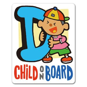 【車ステッカー】アルファベットシリーズ★男の子イニシャルD【CHILD ON BOARD】チャイルド...