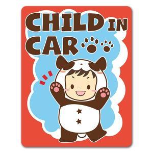 【車ステッカー】男の子着ぐるみ パンダ【CHILD IN CAR】チャイルドインカー 車マグネットス...