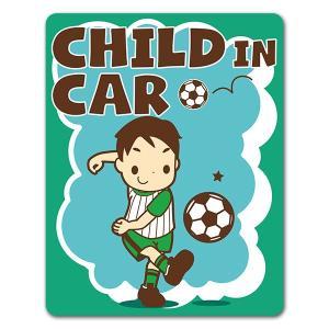 【車ステッカー】サッカー シュートする男の子緑背景【CHILD IN CAR】チャイルドインカー 車...