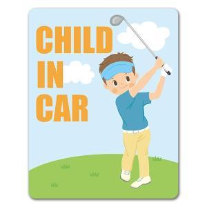 【車ステッカー】ゴルフ スウィングする男の子 サンバイザー【CHILD IN CAR】チャイルドイン...