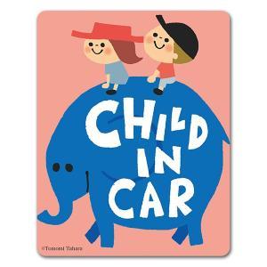 【車ステッカー】ゾウに乗った男の子と女の子【CHILD IN CAR】チャイルドインカー 車マグネッ...
