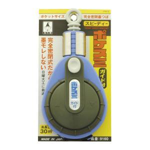ポケスミ ガイド付 (左官) 9160|magochi