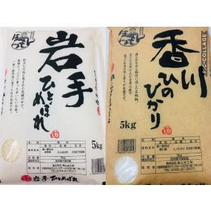 岩手ひとめぼれ 5kg&香川県ヒノヒカリ 5kg セット(1...
