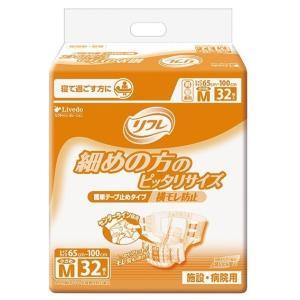 大人用紙おむつ 介護用テープタイプ リフレ 簡単テープ止めタイプ横モレ防止 小さめMサイズ 32枚入|magokoro-s