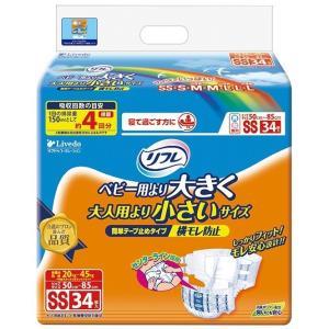 大人用紙おむつ 介護用テープタイプ リフレ 簡単テープ止めタイプ横モレ防止 SSサイズ 34枚入|magokoro-s