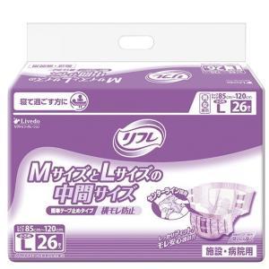 大人用紙おむつ リフレ 簡単テープ止めタイプ横モレ防止 小さめLサイズ 26枚入 介護用紙おむつ