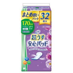 リフレ 超うす安心パッド まとめ買いパック 170cc 32枚 軽い尿もれ用 吸水パッド パンティラ...
