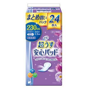 リフレ 超うす安心パッド まとめ買いパック 230cc 24枚 軽い尿もれ用 吸水パッド パンティラ...
