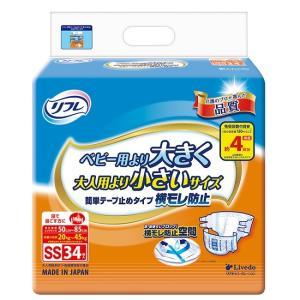 大人用紙おむつ リフレ 簡単テープ止めタイプ横モレ防止 SSサイズ 34枚入 リフレ公式通販 まごころサポート
