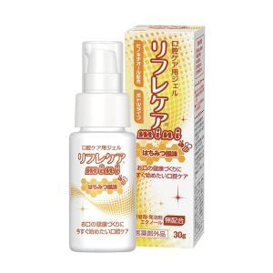 口腔ケア リフレケアmini はちみつ風味 30g|magokoro-s