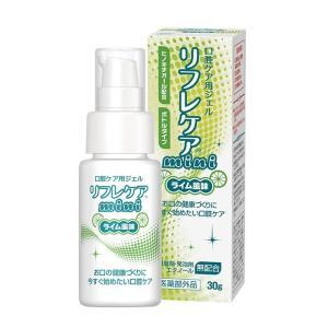 口腔ケア リフレケア mini ライム風味 30g|magokoro-s