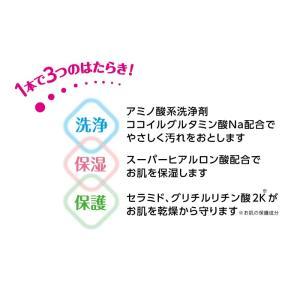 リフレ おしりうるおい洗浄液 350ml|magokoro-s|03