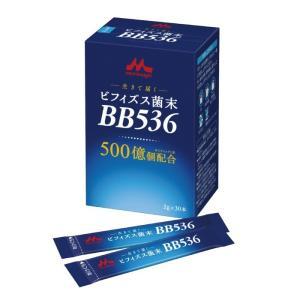 ビフィズス菌粉末 森永「ビフィズス菌末BB536」2g×30本|magokoro-s