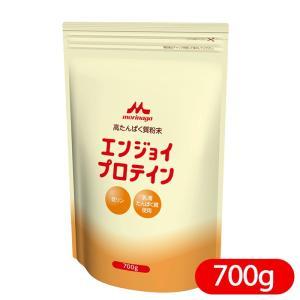 栄養補助食品(※)森永 エンジョイプロテイン 700g クリニコ
