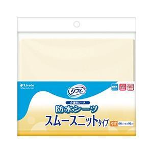 リフレ 防水シーツ スムースニットタイプ レギュラー (クリーム) 1枚|magokoro-s