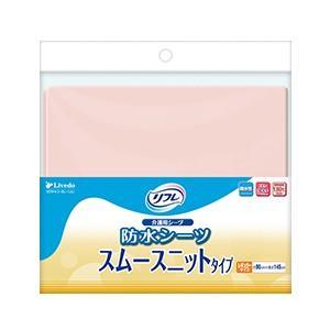 リフレ 防水シーツ スムースニットタイプ レギュラー(ピンク) 1枚|magokoro-s