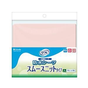 リフレ 防水シーツ スムースニットタイプ Lサイズ (ピンク) 1枚|magokoro-s