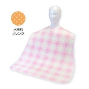 介護用エプロン 食事用エプロン (水玉柄オレンジ) magokoro-s 02