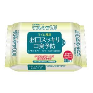 口腔ケア 口腔清拭シート リフレケアW 80枚|magokoro-s