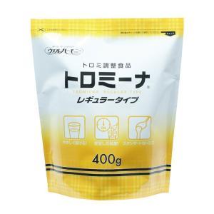 介護食 とろみ剤 トロミーナ レギュラータイプ(400g)