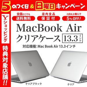 macbook air ケース 13 インチ カバー マックブック エア ケースの画像