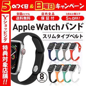 アップルウォッチ バンド ベルト Apple Watch Series 6 5 3 SE 44 40...