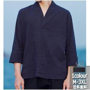 商品説明 カラー:写真色 サイズ:M  L  XL  2XL  3XL 素材:亜麻 コットン   商...