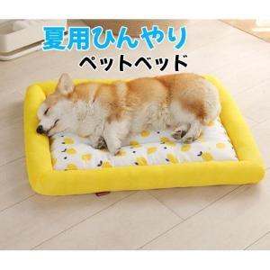 ペット ベッド 犬 猫 夏 ひんやり ドット犬 猫ベッドペットベッド ドットハウス 暑さ対策 ひんや...