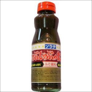 北海道産の味噌をたっぷり使った伝統の一品。 味噌をベースに、かつお、こんぶが旨味を出してます!   ...