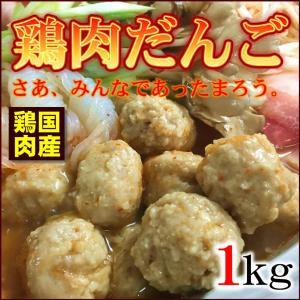 揚げ物に、  炒めもの、  煮物にも!  色々使えるお手軽惣菜です♪  お鍋に一品加えたり、こんがり...