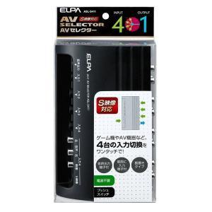 【送料無料】(業務用セット) ELPA AVセレクター 4入力1出力 S映像端子あり ASL-S411 〔×5セット〕