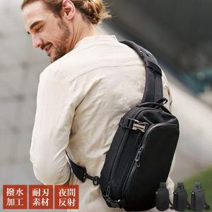 ボディバッグ ショルダーバッグ メンズ レディース 容量可変型 大容量 小さめ ブランド 撥水 ポイ...