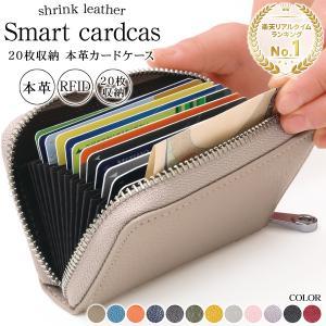 カードケース レディース スリム 薄型 本革 大容量 じゃばら 磁気 スキミング 防止 RFID カ...