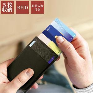 ポイント消化 カードケース 薄型 5枚 収納 磁気防止 スライド式 アルミニウム メンズ CDC8