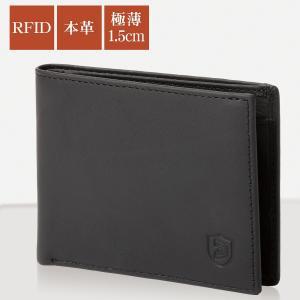 財布 メンズ 二つ折り 本革 薄い スキミング防止 RFID 小銭入れ付き お札入れ コンパクト 2...