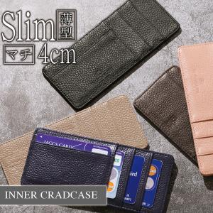 3位獲得 インナーカードケース 薄型 レディース ブランド カードケース 革 RFID 9枚収納 免...