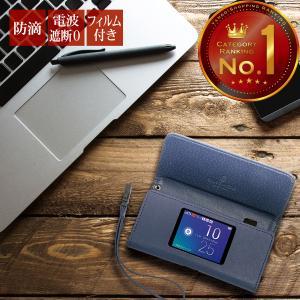 1位獲得 W06 モバイルルーター ケース フィルム付き wifiルーターケース Speed WiFi NEXT UQ WiMAX 撥水 カバー PU レザー ブランド|magokoroya-yahuu