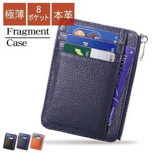 3位獲得 カードケース 薄型 メンズ 定期入れ 革 パスケース 財布 小銭入れ カード入れ 免許証入...